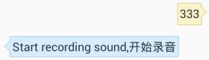 x009_333_audio speichern auf sd-cart